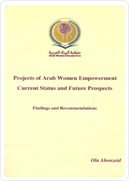 Projects of Arab Women Empowerment : Current Status and Prospects for the Future