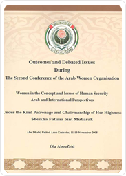 Women in the Concept and Issues of Human Security: Arab and International Perspectives. Proceedings of the Second Conference of the Arab Women Organization .Vol(1) Opening Speeches