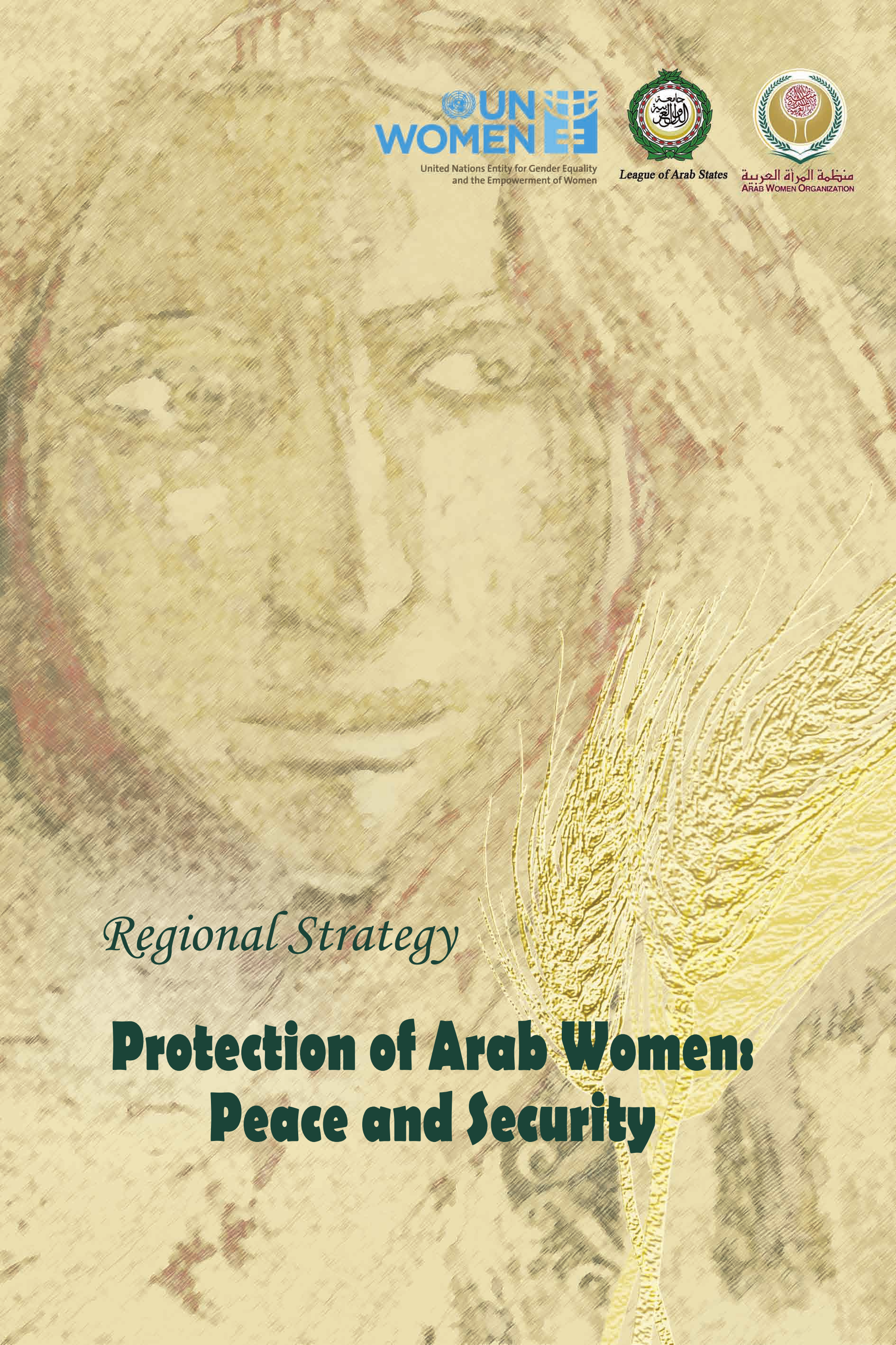 "Regional Strategy ""Protection of Arab Women: Peace and Security"""