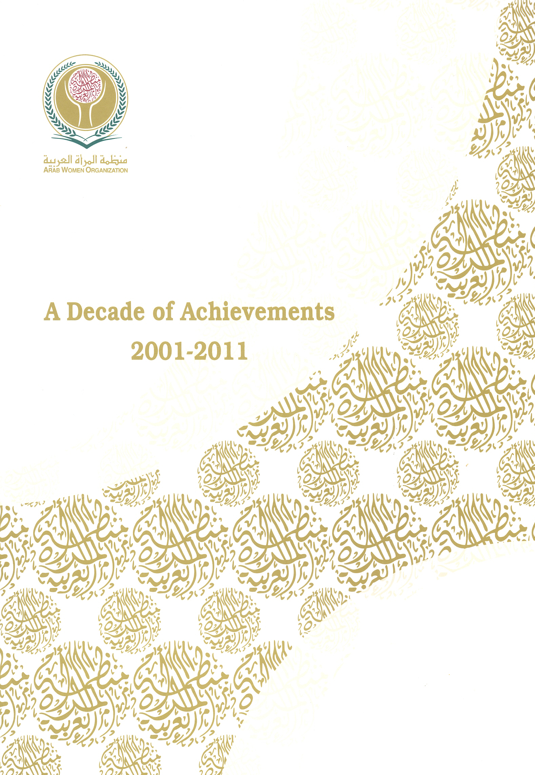 (A Decade of Achievements (2001-2011