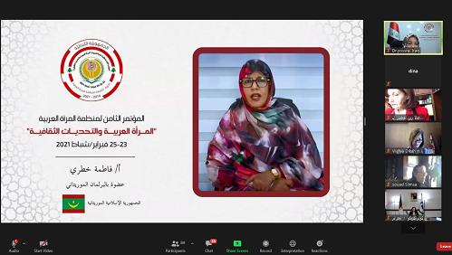 الجلسة الرابعة من المؤتمر العام الثامن لمنظمة المرأة العربية