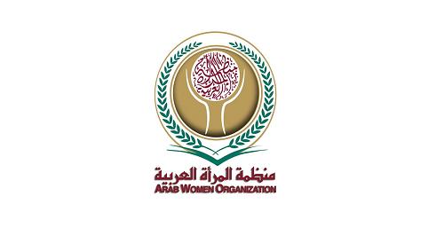 منظمة المرأة العربية تُشارك في مؤتمر عن بُعد بعنوان