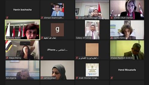 انطلاق أعمال الاجتماع العادي الثامن عشر للمجلس التنفيذي لمنظمة المرأة العربية برئاسة جمهورية العراق