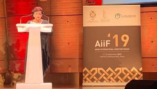 كلمة الدكتورة فاديا كيوان المديرة العامة لمنظمة المرأة العربية ونائب رئيس مجلس أمناء منتدى المستثمر العربي في: