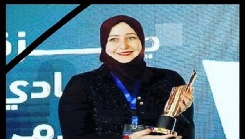 منظمة المرأة العربية تنعى الصحفية غادة الشريف
