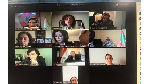 اللقاء التشاوري لعضوات المجلس التنفيذي لمنظمة المرأة العربية حول