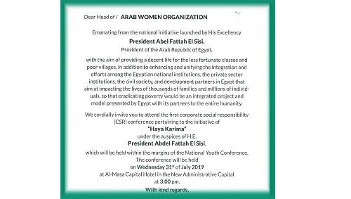 منظمة المرأة العربية تشارك بالحضور في مبادرة