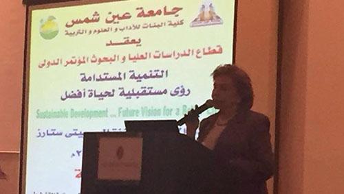 مؤتمر التنمية