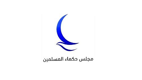 منظمة المرأة العربية تشارك في المؤتمر العالمي للأخوة الإنسانية  بدولة الامارات العربية المتحدة