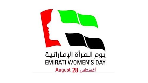 منظمة المرأة العربية تُهنئ دولة الإمارات بيوم المرأة الإماراتية
