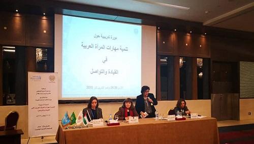 """انطلاق الدورة التدريبية لمنظمة المرأة العربية حول: """"تنمية مهارات المرأة العربية في القيادة والتواصل""""  بالمملكة الأردنية"""