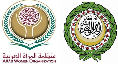 منظمة المرأة العربية تُشارك في اجتماعات الدورة العادية رقم (104) للمجلس الاقتصادي والاجتماعي لجامعة الدول العربية