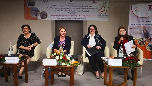 منظمة المرأة العربية تشارك في اجتماع التقييم النصف مرحلي لتونس عاصمة المرأة العربية