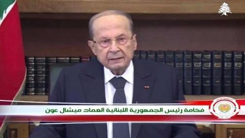 فخامة الرئيس اللبناني ميشال عون يشارك في افتتاح المؤتمر العام الثامن لمنظمة المرأة العربية