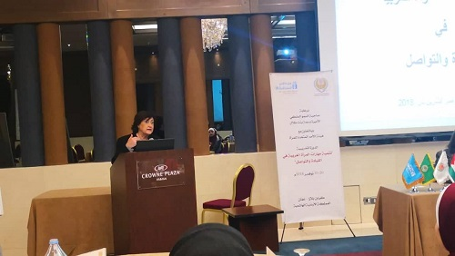 انطلاق الدورة التدريبية لمنظمة المرأة العربية حول: