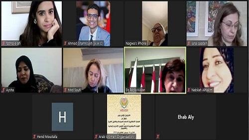منظمة المرأة العربية تعقد الاجتماع الثامن عشر لكل من لجنتها الاستشارية الدائمة للسياسات والشؤون الفنية ولجنتها الاستشارية الدائمة للشؤون الإدارية والمالية والقانونية