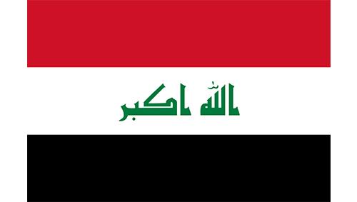 صالون ثقافي يتناول المرأة العراقية وصناعة التغيير بالتعاون بين منظمة المرأة العربية وسفارة العراق بالقاهرة