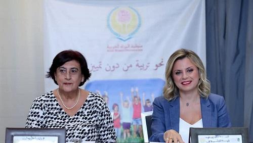 انطلاق ورشة العمل التشاورية لمنظمة المرأة العربية حول