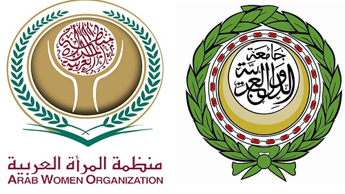 منظمة المرأة العربية تشارك في المؤتمر الإقليمي الأول