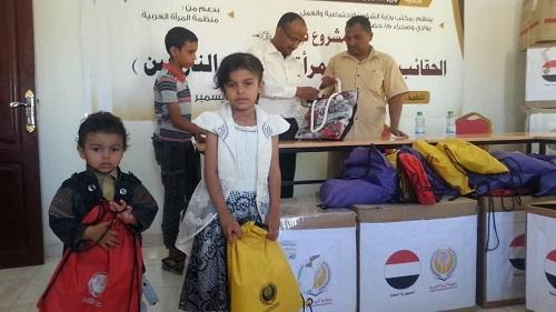 توزيع هدية منظمة المرأة العربية للنازحات اليمنيات صباح اليوم