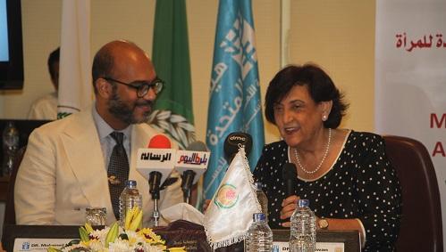 منظمة المرأة العربية تكرم الأستاذ محمد الناصري المدير الإقليمي لهيئة الأمم المتحدة للمرأة