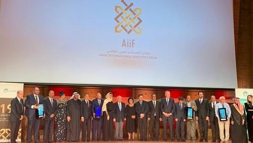 في افتتاح أعمال المؤتمر الرابع لمنتدي المستثمر العربي العالمي بباريس: