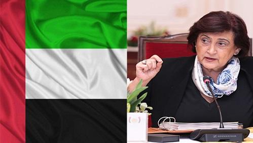 منظمة المرأة العربية تهنئ الشيخة فاطمة بنت مبارك بفوز السيدات الإماراتيات بثلث المجلس الوطني بالانتخاب