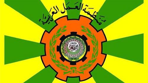 منظمة المرأة العربية تُشارك في أعمال الدورة (46) لمؤتمر العمل العربي الذي تعقده منظمة العمل العربية