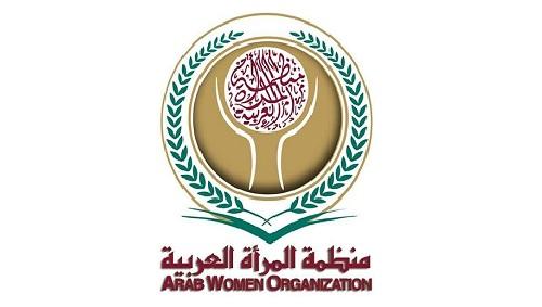 منظمة المرأة العربية تشارك في مؤتمر