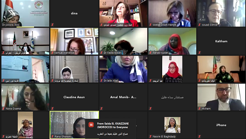 """الجلسة الرابعة من المؤتمر العام الثامن لمنظمة المرأة العربية """"المرأة العربية والتحديات الثقافية"""""""
