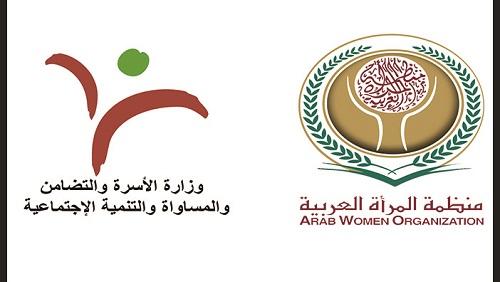 """منظمة المرأة العربية تعقد حوار الشباب العربي حول """"تعزيز دور المرأة في بناء السلام وتفعيل قرار 1325"""" بالمغرب"""