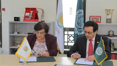 توقيع اتفاق تعاون مع المنظمة العربية للتنمية الإدارية