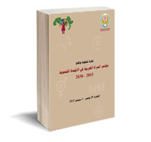 Report on the work of the Arab Women